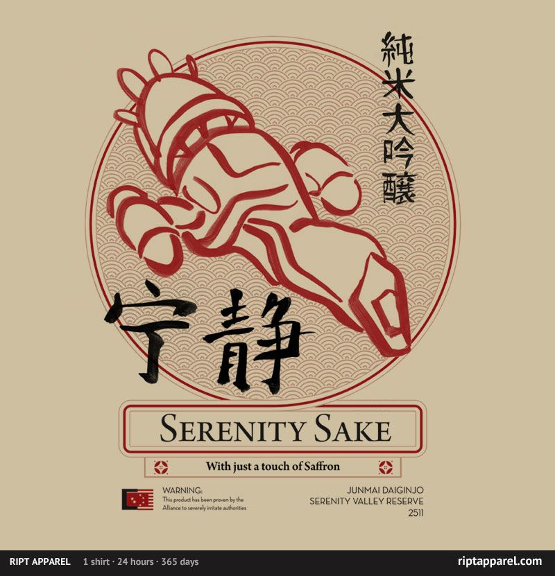 Serenity Sake (with just a touch of Saffron) - Ian Leino. I own this as a sake glass and both @Michele and I have the shirt versions.
