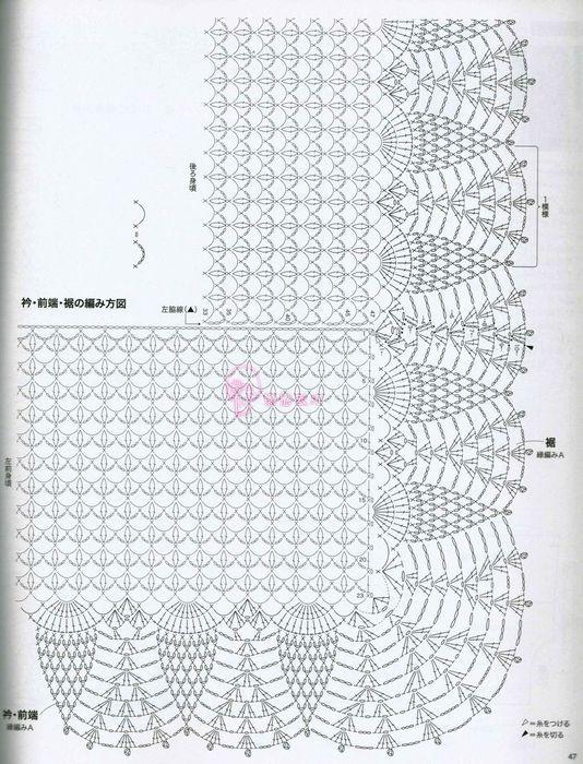 Crochet-Bolero-with-Pineapple-Edge-2.jpg (JPEG Image, 534 × 700 ...