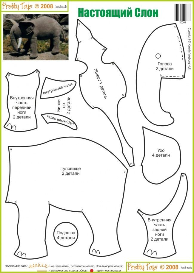 Afbeeldingsresultaat voor plushie elephant pattern   EMB   Pinterest ...