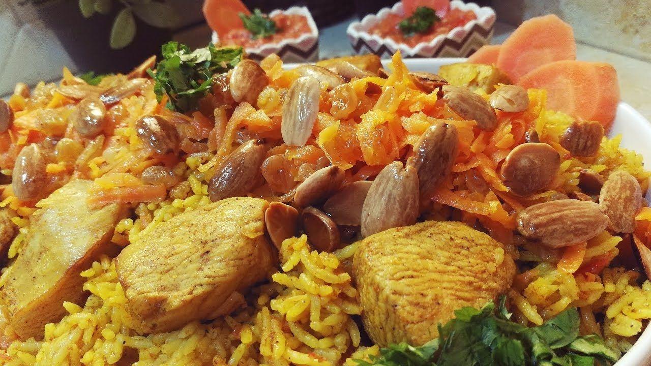 كبسة الدجاج السعودية مع صلصة الدقوس الباردة سهلة وسريعة طعم ولا أطيب مع مطبخ رشاأشقر Youtube Middle Eastern Recipes Food Middle Eastern