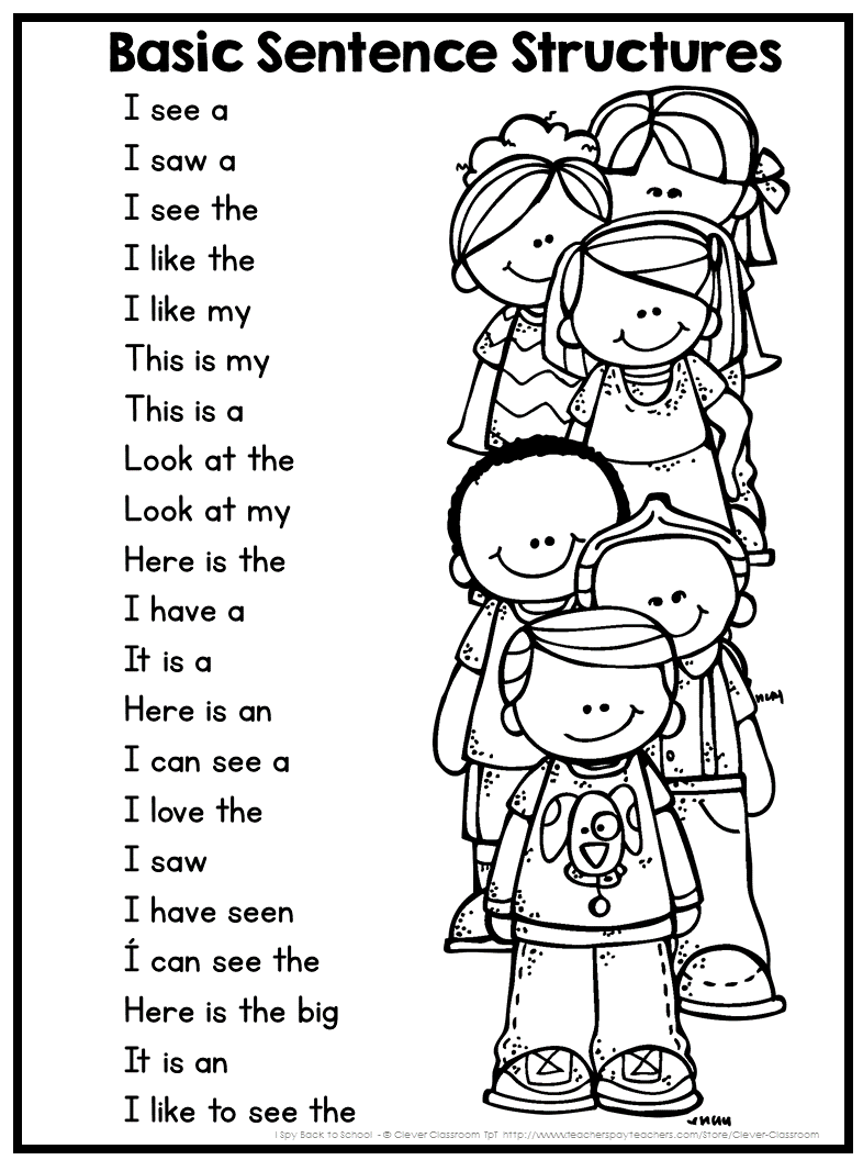 I Spy Back to School Printables: colors and vocabulary a