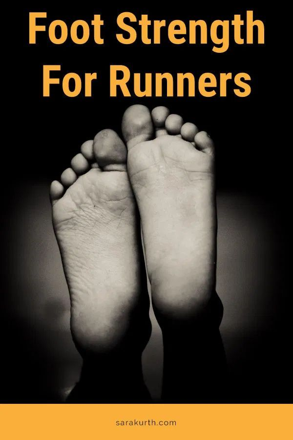 foot care for runners