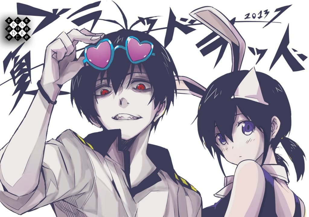 blood lad staz and fuyumi relationship quotes