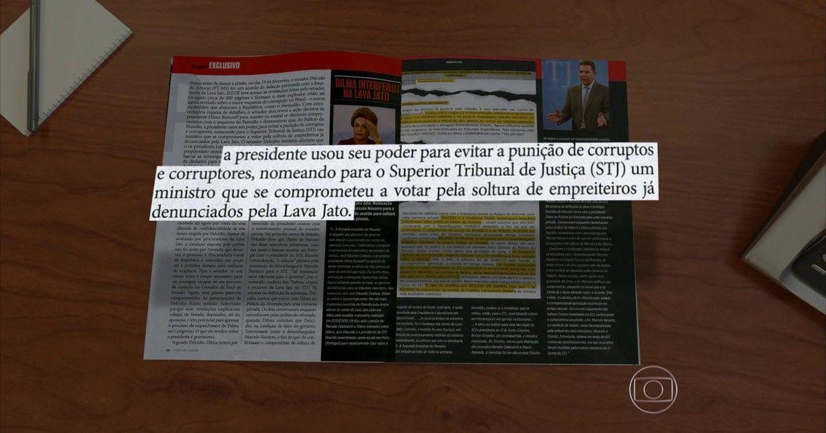 Dilma diz que governo respeita a lei e critica vazamento 'como arma política'