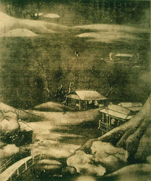 Snowy Stream (雪溪圖) Attributed to Wang Wei (王維, 701-761 ...