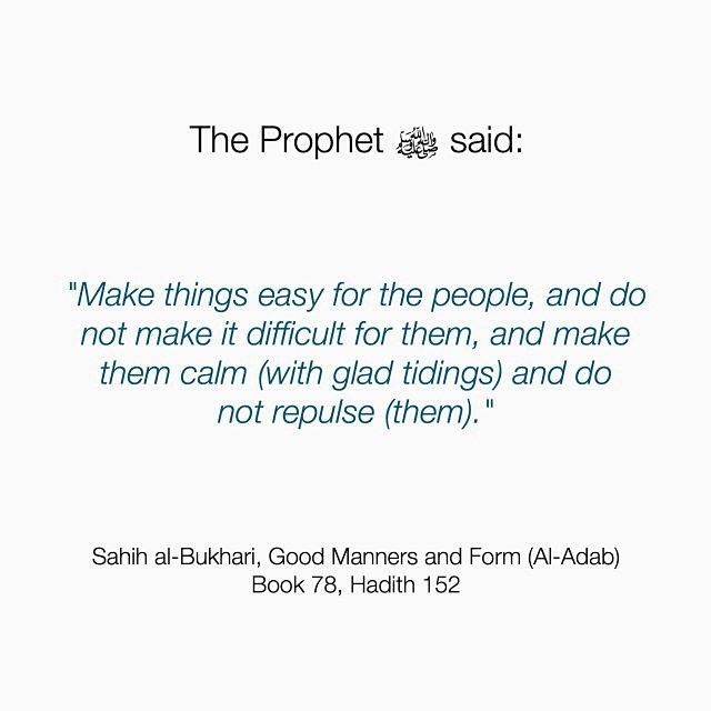 A forgotten sunnah we need to apply to our daily lives