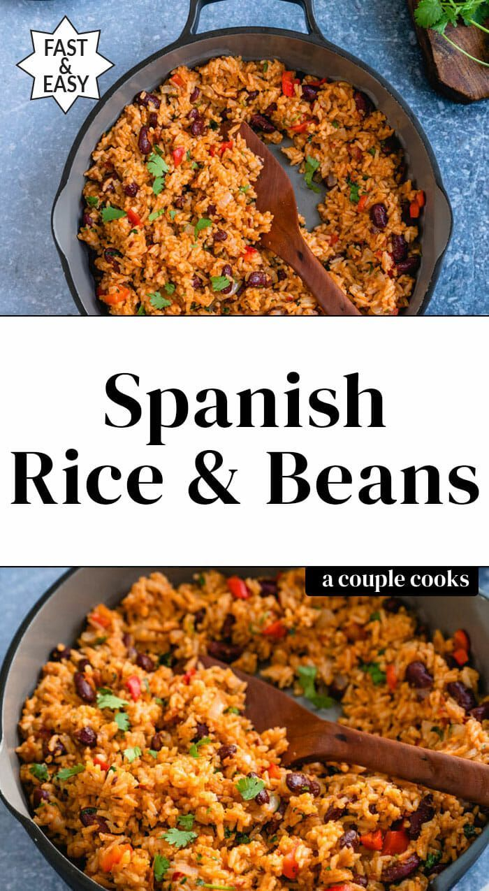 Spanish Rice And Beans Easy Pantry Meal A Couple Cooks Recipe Spanish Rice And Beans Meat Recipes For Dinner Spanish Rice