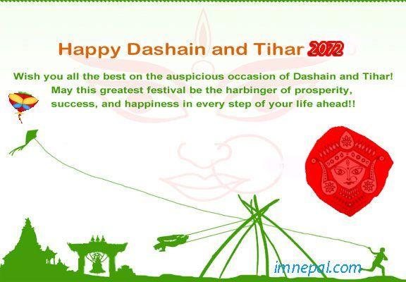 Happy dashai tihar greeting card 2072 quotes in english language happy dashai tihar greeting card 2072 quotes in english language quotes in english facebook status m4hsunfo