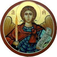 Sao Miguel Arcanjo 29 De Setembro St Michael Arcanjo E