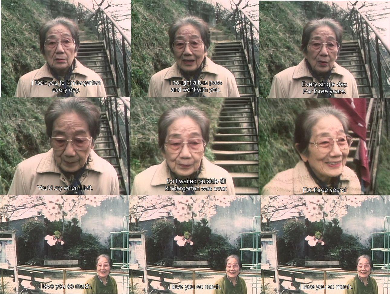 Katatsumori (Naomi Kawase, 1994) | Words | Pinterest