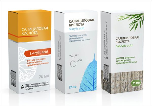 Salicylic Acid Package Design Beautiful Examples Of Medicine