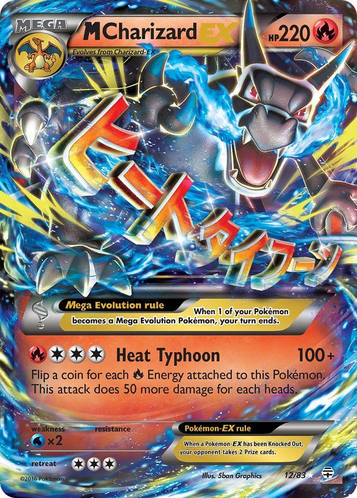1283 m charizard ex pokemon cards legendary cool