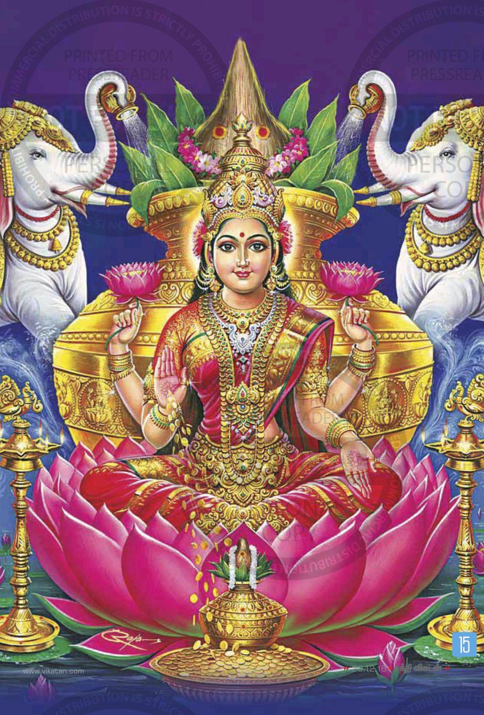 god gajalakshmi