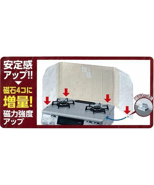 Range Panel Deca N Range Panel Deca N インテリア 家具 インテリア 通販 ニトリ