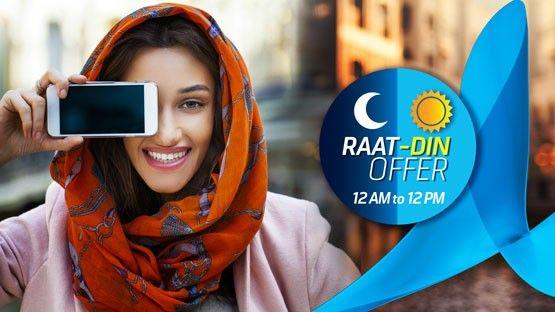 Telenor Raat Din 4g Internet Offer 1 5gb In Rs 10 For 12 Hours 4g Internet Offer Dinning