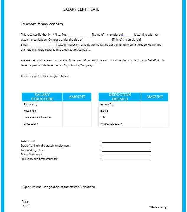 Salary Certificate Template  Stationary Templates