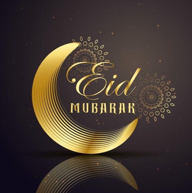 eid mubarak logo 2019 to update facebook whatsapp