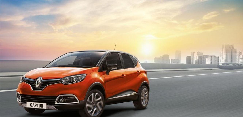 هبوط مبيعات رينو 34 7 في النصف الأول من 2020 بتوقيت بيروت اخبار لبنان و العالم In 2020 Car Bmw Bmw Car