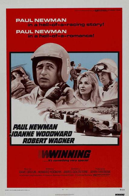 4 99 Winning Paulman Robert Wagner Movie Poster Print 3 Ebay
