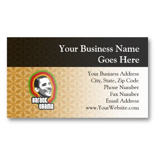 Barack obama throwback business cards african american business barack obama throwback business cards colourmoves Images