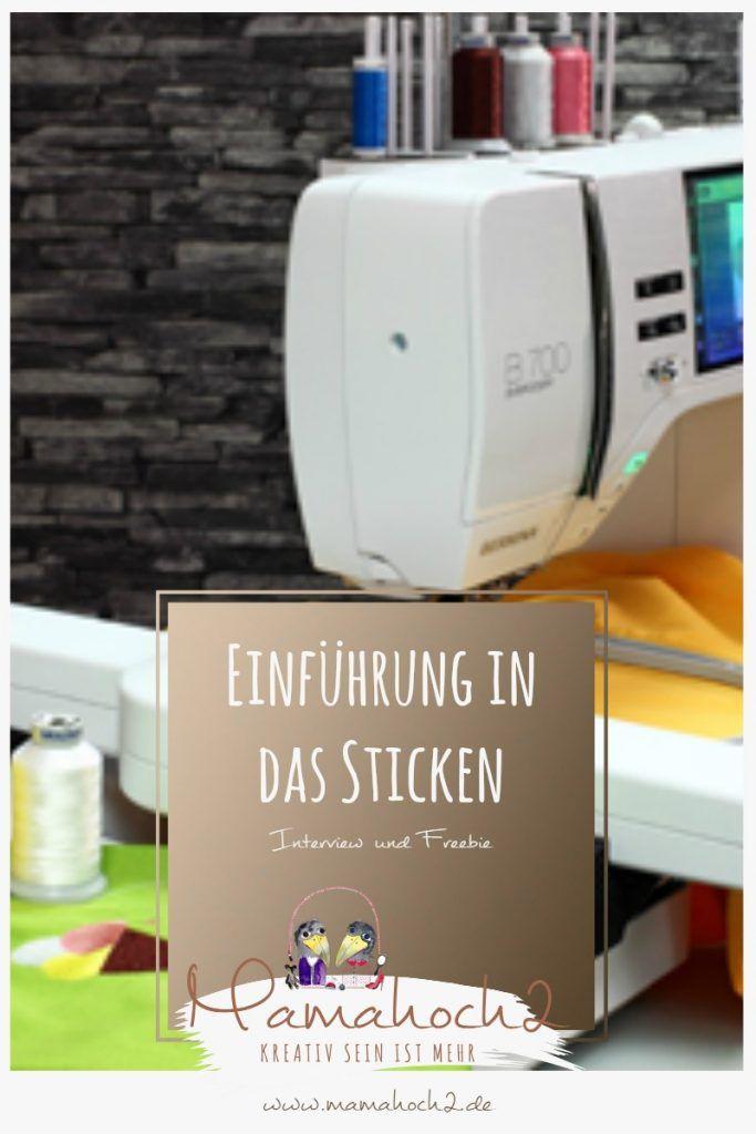 Einführung in das Sticken mit Stickmaschinen - Experterninterview und Freebie Stickdatei #embroiderypatternsbeginner