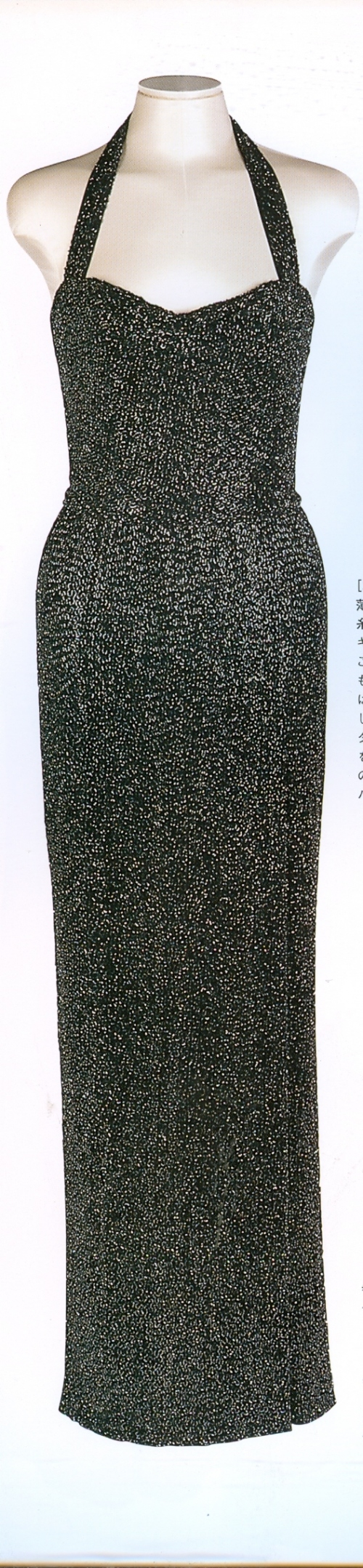 Jacques Azagury Black Crystal Sequin Gown. I saw this dress at Princess Diana exhibit! :)