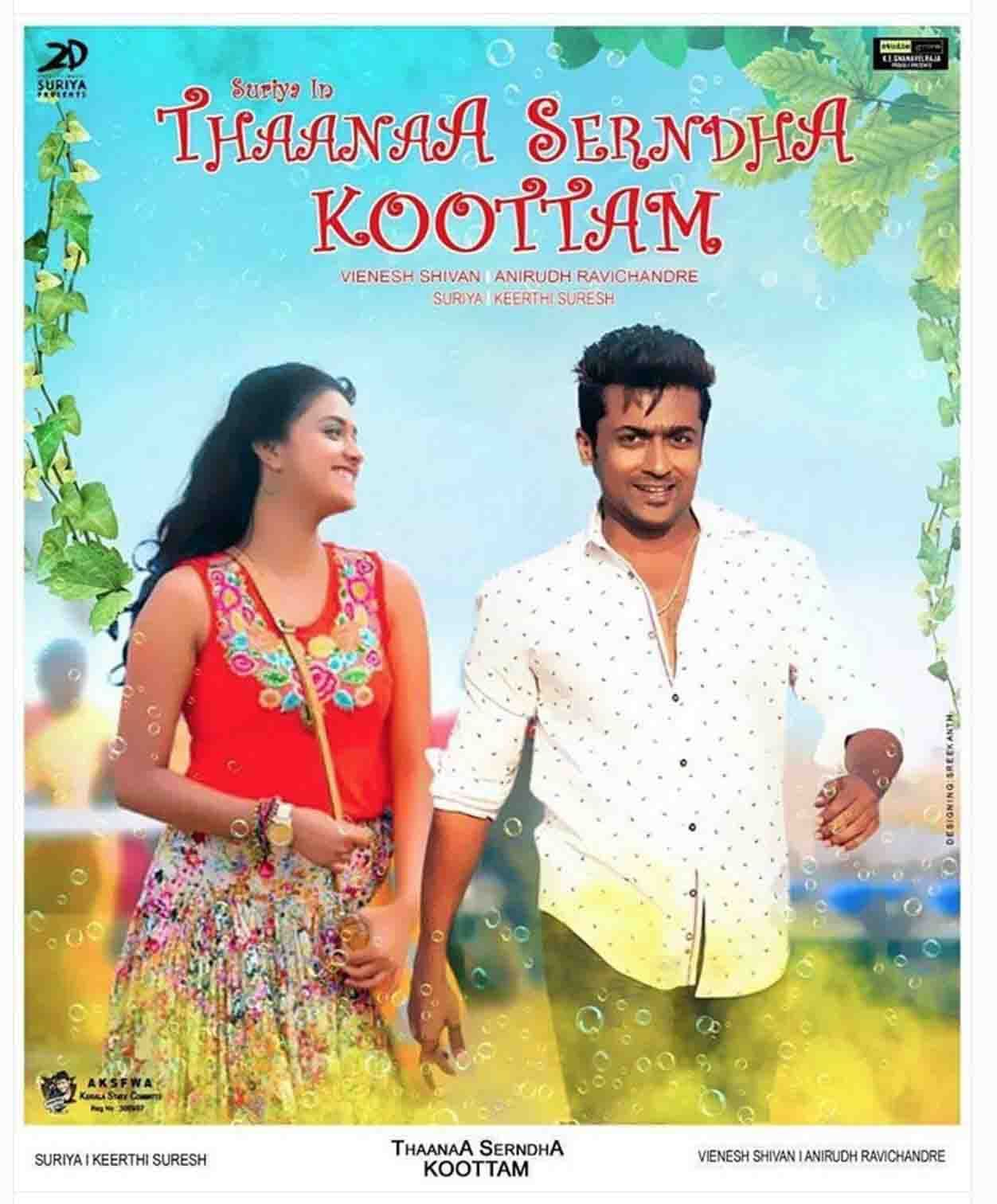 Thaanaa Serndha Koottam Tsk Tamil Movie Mp3 Songs Out Now Download Link Https Starmusiqz Com Thaana Serndha Kootam Songs Album Songs Mp3 Song