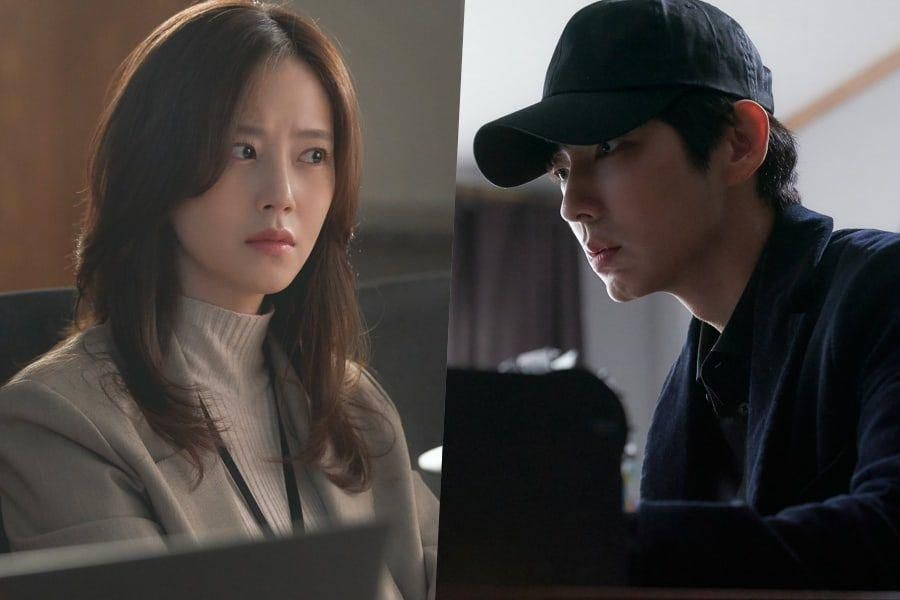 "Moon Chae Won Grows Suspicious As Lee Joon Gi Sets Out To Find What He Needs In ""Flower Of Evil"""