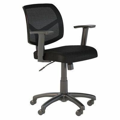 Bush Business Furniture Petite Back Mesh Task Chair Business