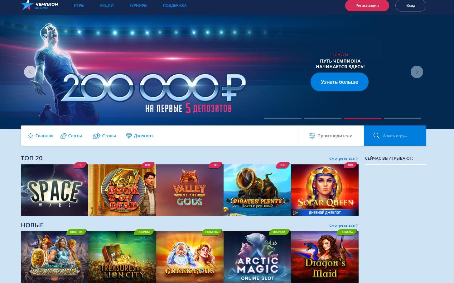 Как выиграть в электронном казино онлайн казино мой азарт