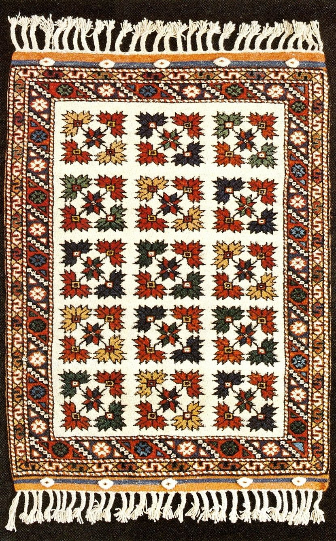 EzÍne In The South Of Çanle Province Carpet Woven 1985