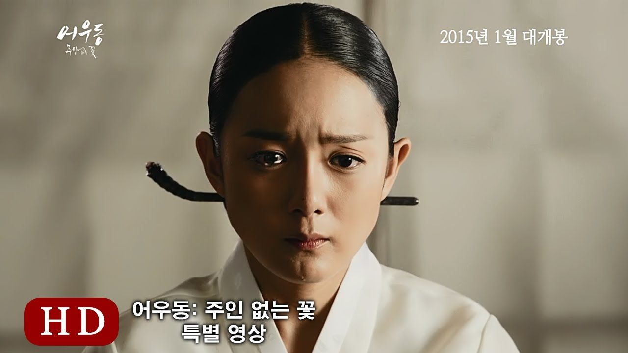 Download Lost Flower Eo Woo-dong (2015) 720p UNCUT HDRip x264 AAC-iMrel Torrent - EXT
