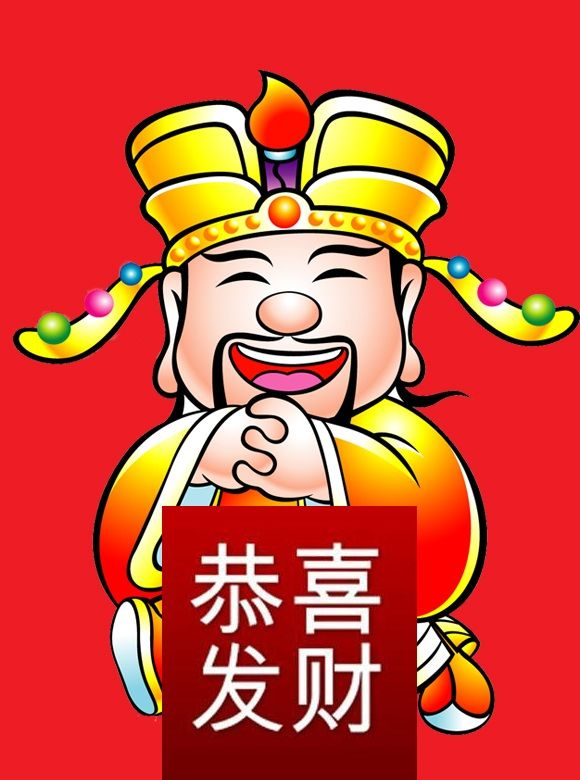 gong xi fa cai happy chinese new year everyone