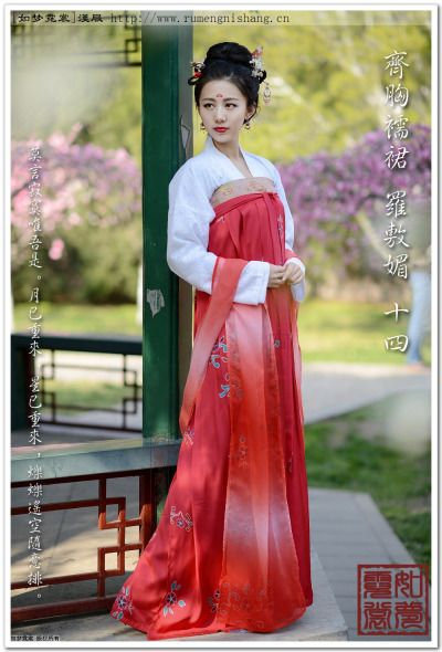 Archive for Chinese History, Culture, & Creativity | hanfu and ...
