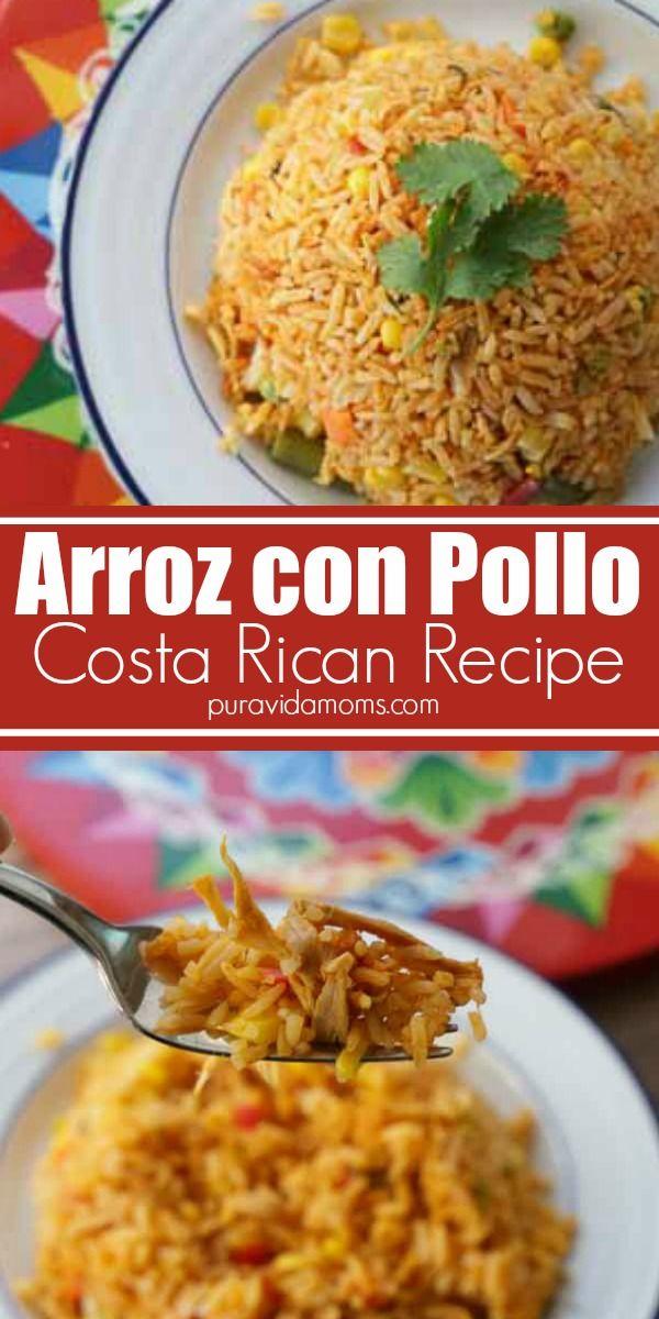 Easy Costa Rican arroz con pollo Recipe