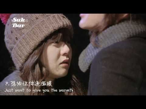 I Will Promise You - Mary Stayed Out All Night OST