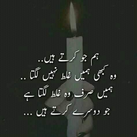 Pin by Alif Awan on Aqwal Urdu punjabi Kalam Poetry Fun ...