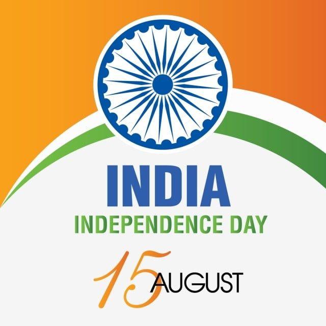 Photo of रचनात्मक स्वतंत्रता दिन के भारत पंद्रहवीं अगस्त स्वतंत्रता क…