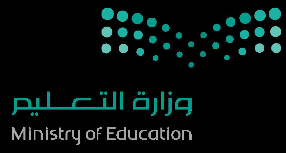 Pin By Rawan Habis On Wzara Ministry Of Education Tech Company Logos Education