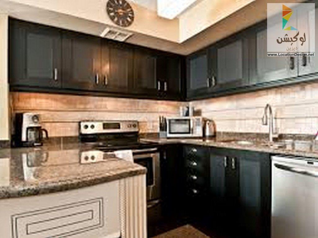 احدث ديكورات مطابخ صغيرة 2017 2018 تجعل ديكور المطبخ اكثر اتساعا لوكشين ديزين نت Kitchen Design Small Kitchen Ash Kitchen Cabinets