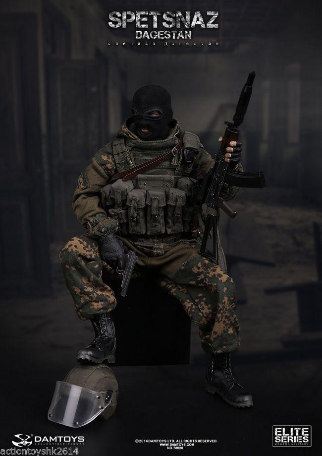 DamToys - ELITE SERIES - DEVGRU Operation Neptune Spear