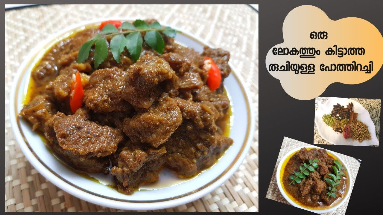 Kerala Style Spicy Beef Curry Recipe In Malayalam Spicy Beef Curry Recipe Curry Recipes Beef Curry Recipe