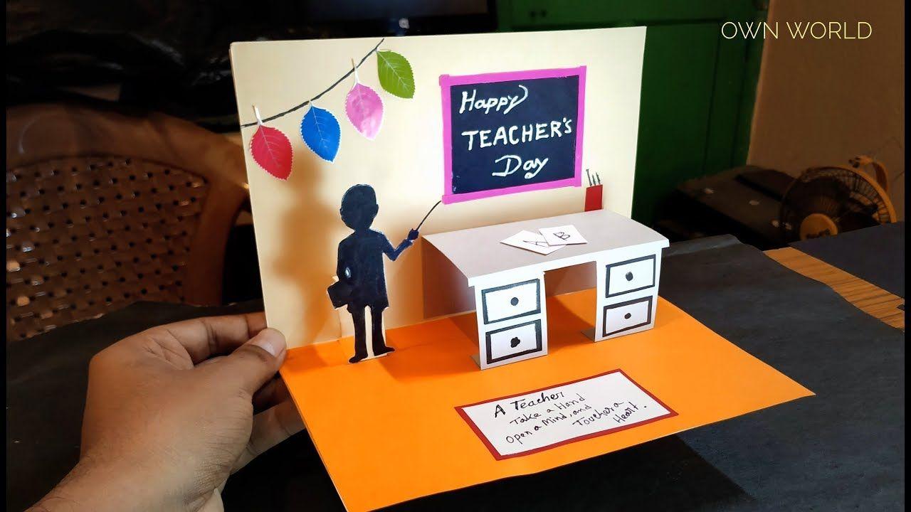 Diy Teacher S Day Card Handmade Teachers Day Pop Up Card Making Idea Youtube Teachers Day Card Teachers Diy Teacher Birthday Card