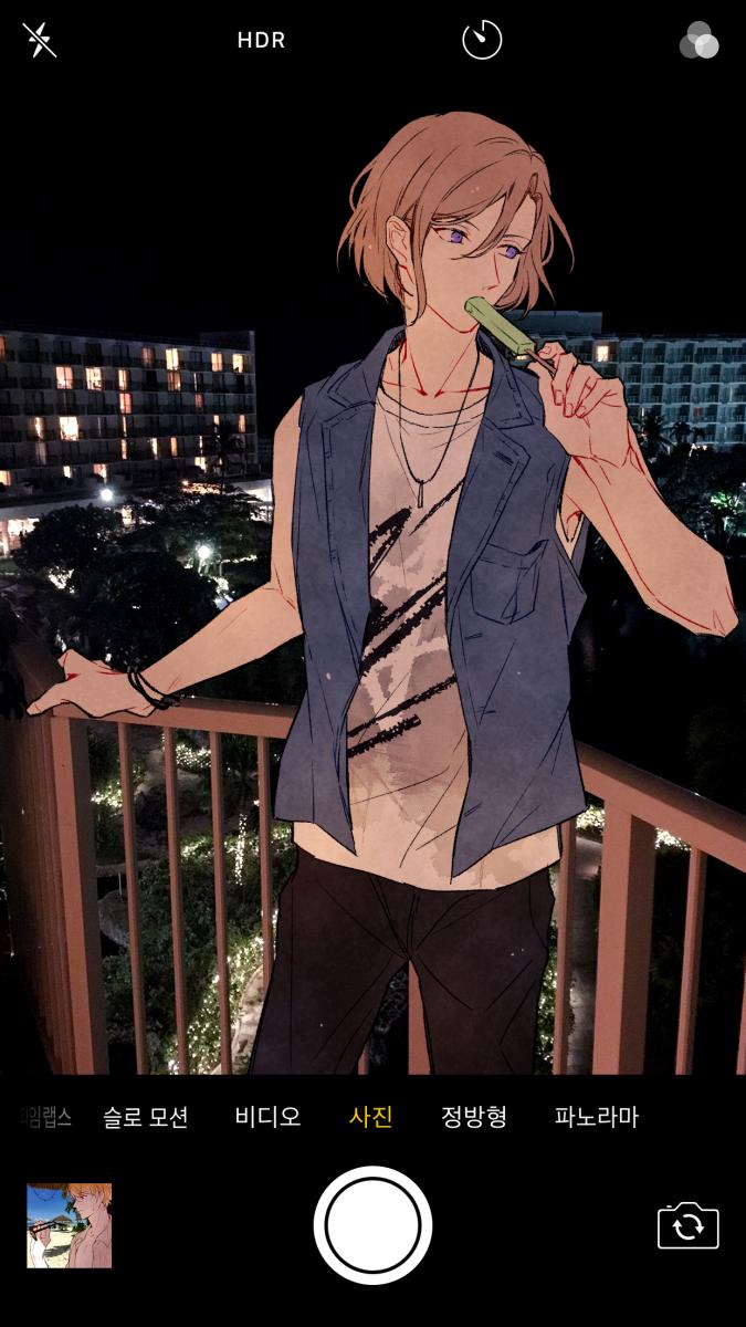 Photo of Harujii-san / January 23, 2018 21:01 Posted Manga | Tsuikomi (tentative)