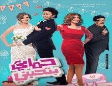 عرب ليونز افلام عربي افلام اجنبي افلام هندى اغاني كليبات برامج العاب افلام عربى Peplum Dress Fashion Formal Dresses