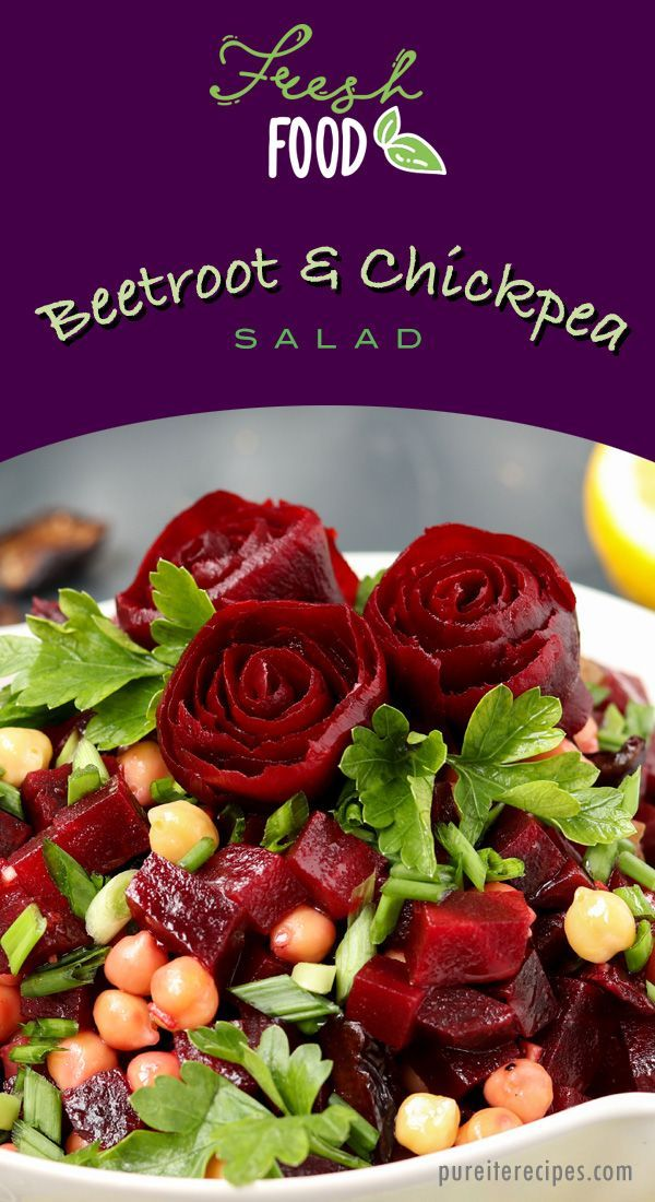 Beetroot and Chickpea Salad A healthy easy good for you salad of sweet beetroots and savory chickpeas awaits you for lunch or dinner An all plant based recipe that fits w...