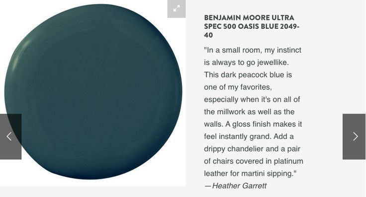 Benjamin moore ultra spec 500 oasis blue 2049 40 google - Benjamin moore ultra spec exterior ...