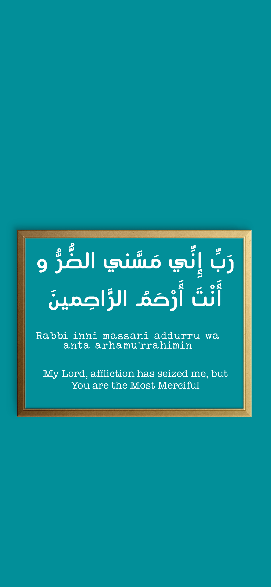 Dua for cancer patients | Iphone islamic wallpaper | Islamic