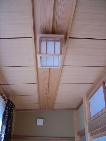 写真集 2011年03月07日 広縁の天井 兵庫県相生市の注文住宅の広縁の
