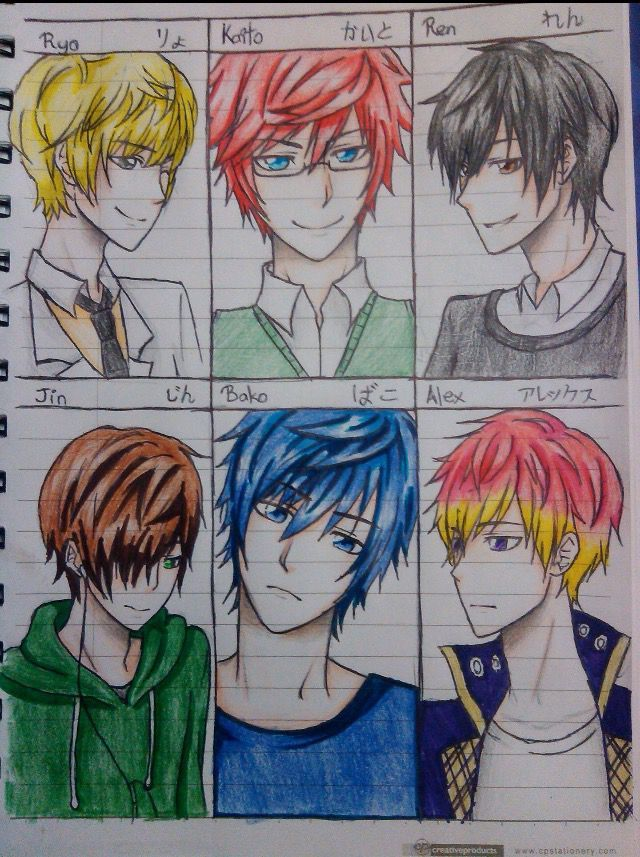 Infatuation (Yandere Boys x Reader) | Anime | Yandere boy